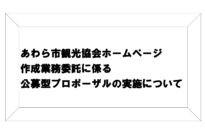 表文_page-0001 (1)