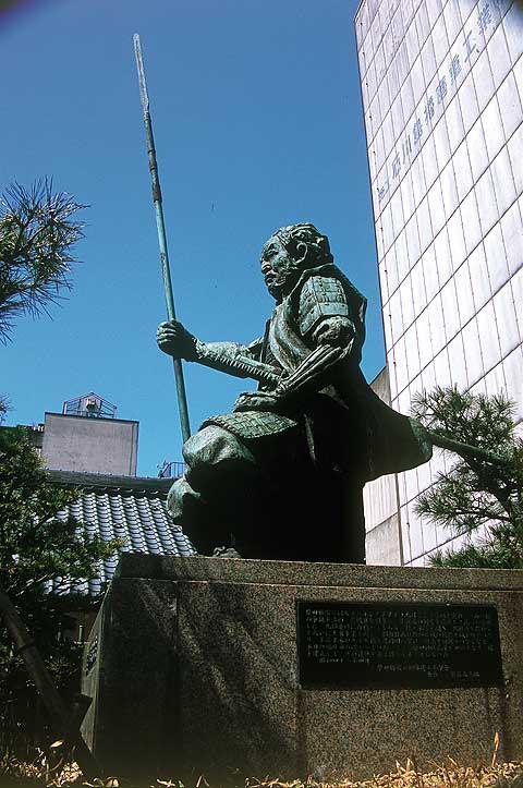 柴田神社/北の城址公園