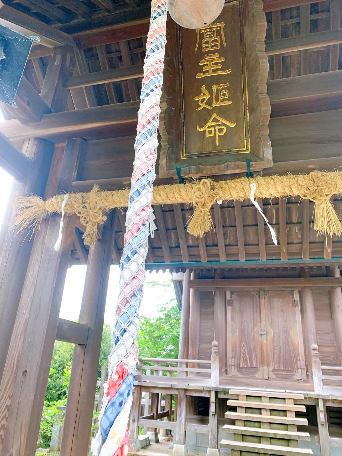 総社 金津神社
