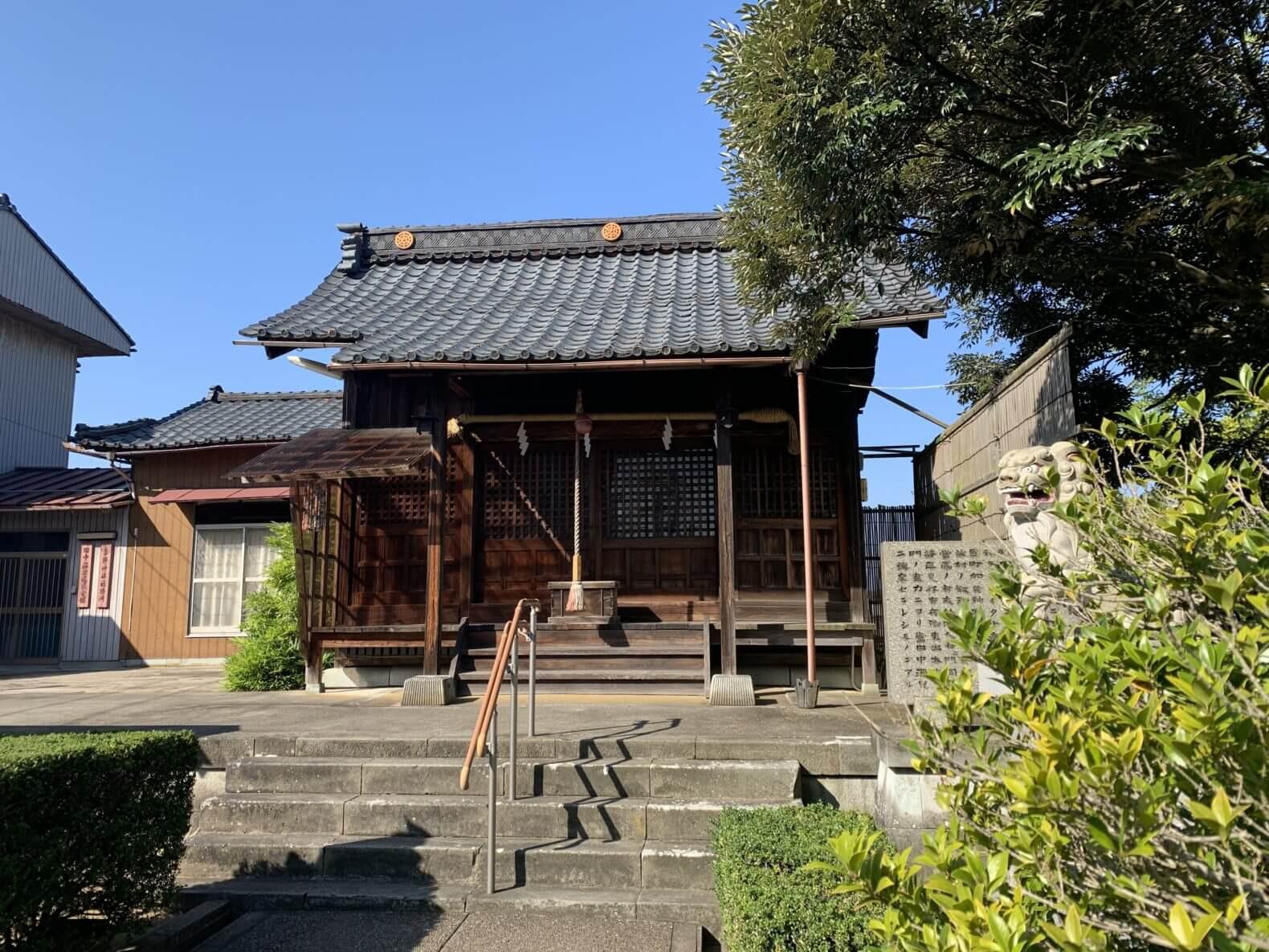 田中温泉薬師神社