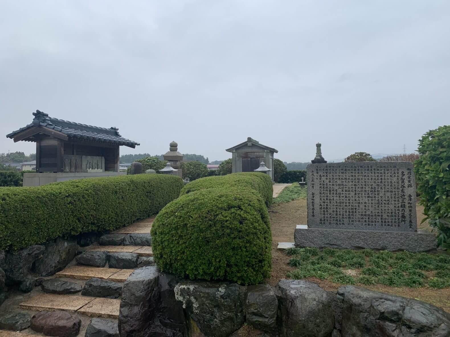 細呂木 多賀谷左近の墓
