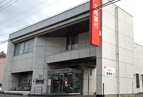 ㈱北陸銀行芦原支店