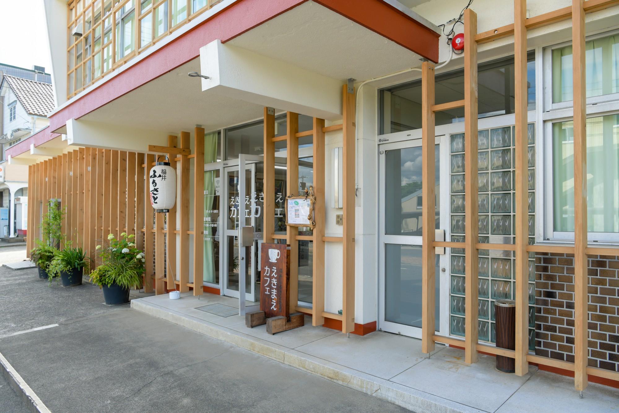 えきまえカフェ&売店(細呂木ふれあいセンター・らくーざ)