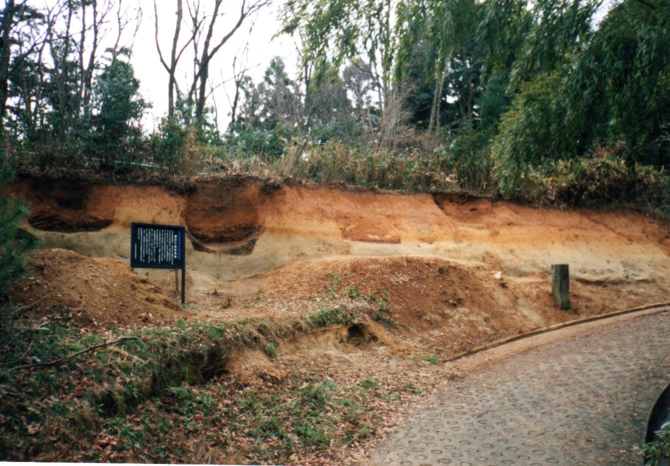 細呂木製鉄遺跡
