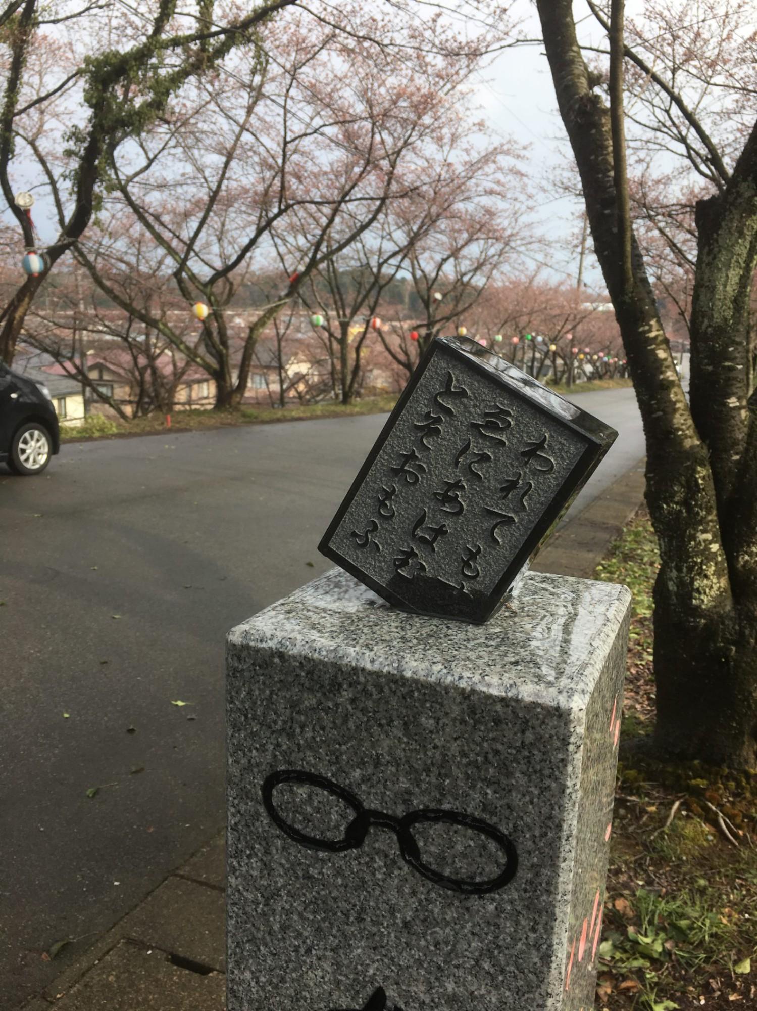 あらた坂(映画ちはやふるロケ地)